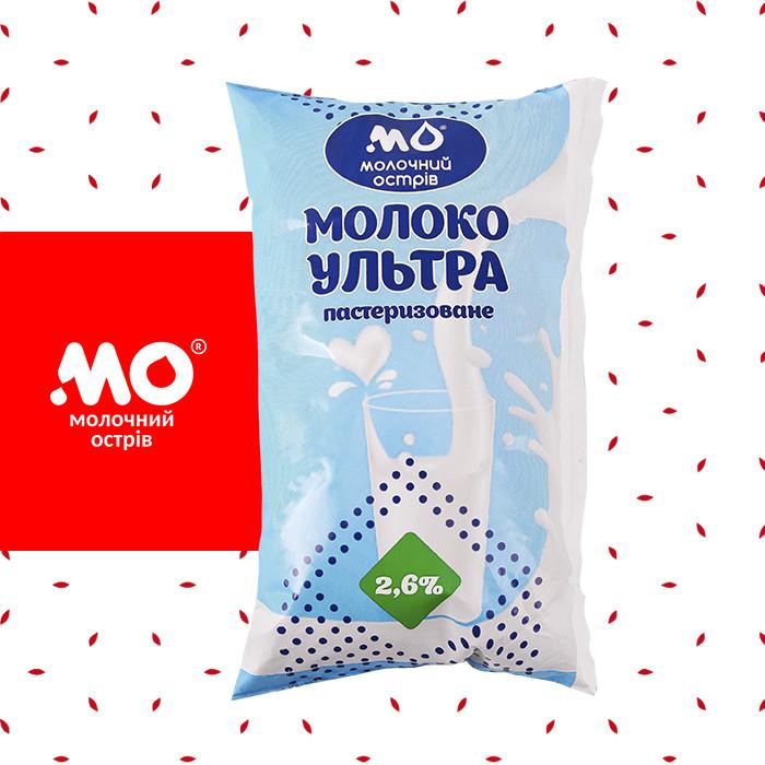 Молоко 2,6% ТМ Молочний острів