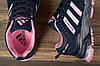 Кроссовки женские Adidas Marathon Tn темно-синие , фото 5