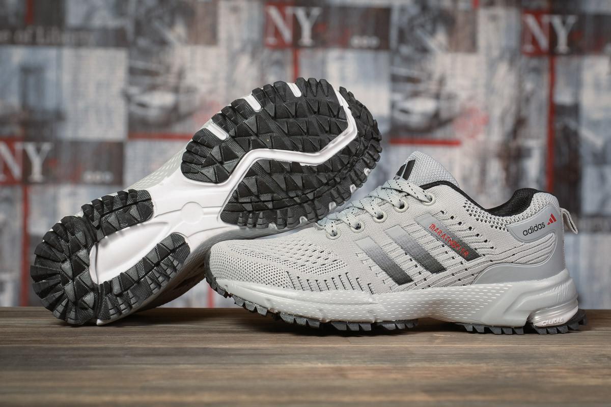 Кроссовки женские Adidas Marathon Tn серые