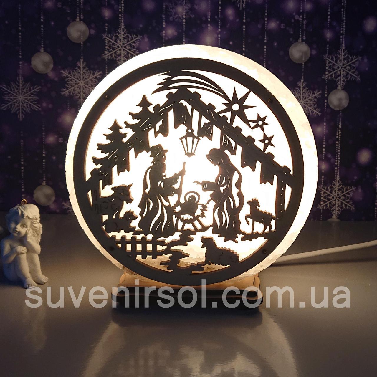 Соляной светильник круглый Вертеп