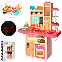 Детская большая кухня с водой и паром 65 предметов 889-162