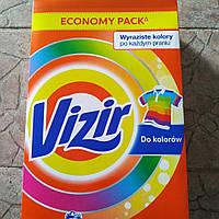 Стиральный порошок Vizir для цветных тканей (картон), 4.725 кг, 61 ст визир