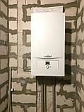 Двухконтурный газовый котел Vaillant atmo TEC pro VUW 20, 24, 28 кВт, фото 3