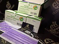 Супер качественные маски премиум качества в фиолетовом цвете, упаковка 50 шт, резинки не режут уши,вставка нос
