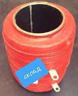 Катушка контактора КТПВ-622