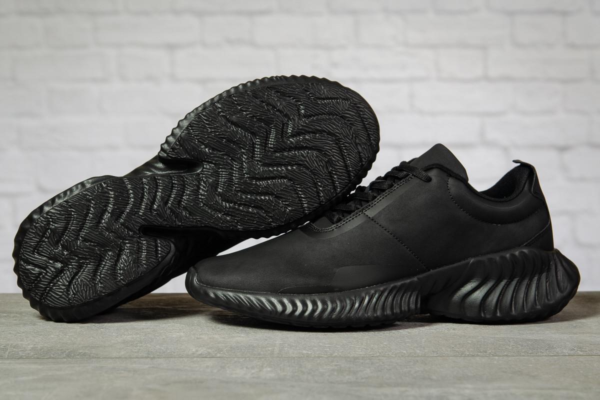 Кроссовки мужские Air черные
