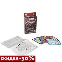 """Карточная квест-игра """"Best Quest: Динозавры"""" (укр) BQ-01-04U"""