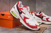 Кроссовки мужские Nike Air Max белые , фото 5