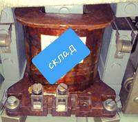 Катушка контактора ES-250 ЕС-250