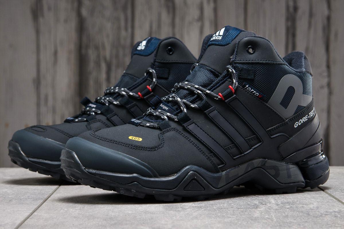 Зимние мужские кроссовки Adidas 465 темно-синие  43