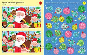Різдвяні головоломки, фото 2