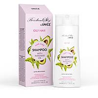 Безсульфатный шампунь для жирных волос с маслом авокадо BorzhemSky, 300 мл