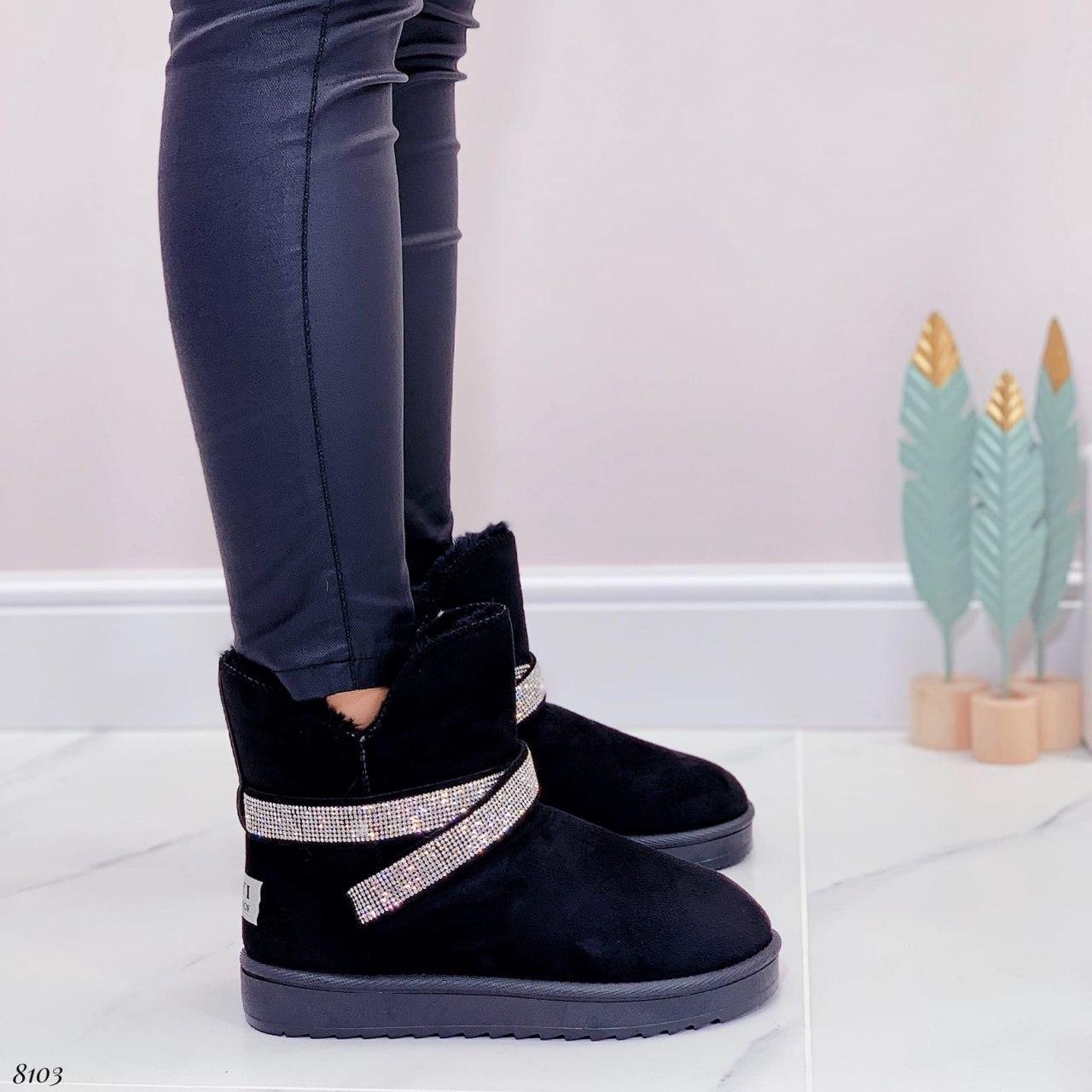 Только на 24 см! Женские угги черные эко - замш /обувной текстиль (замш) высота 13 см
