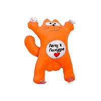 """Авто игрушка кот Саймон """"Еду к Лахудре"""". на присосках 27см"""
