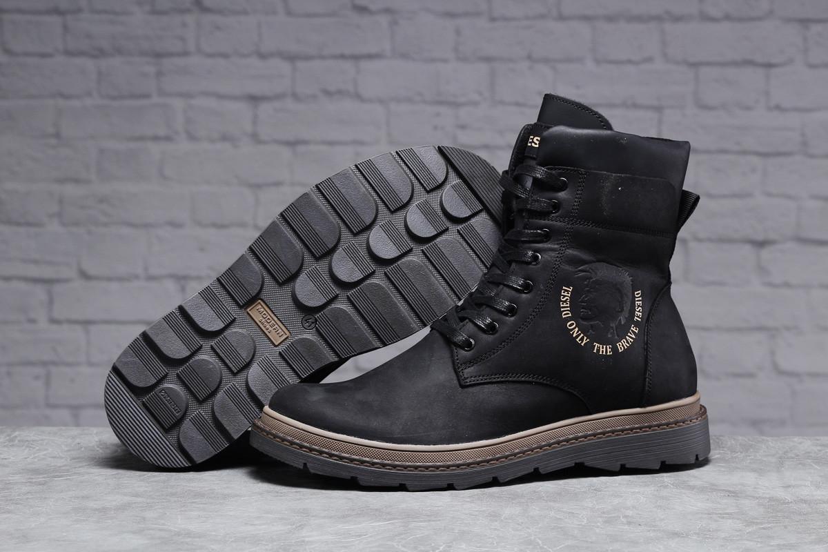 Зимние мужские ботинки Diesel Modern (на меху) черные