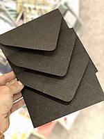 Черный крафт конверт C6, 90 г/м2