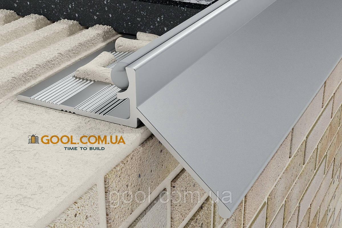 Карниз капельник отвод воды для открытого балкона и террасы профиль алюминиевый 2,5 м.п под плитку