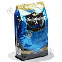Кофе в зернах Ambassador  Majestic 1 кг, фото 1