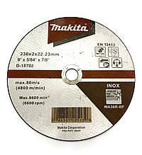 Круг відрізний по нержавіючої сталі 230x2.0х22.2мм Makita