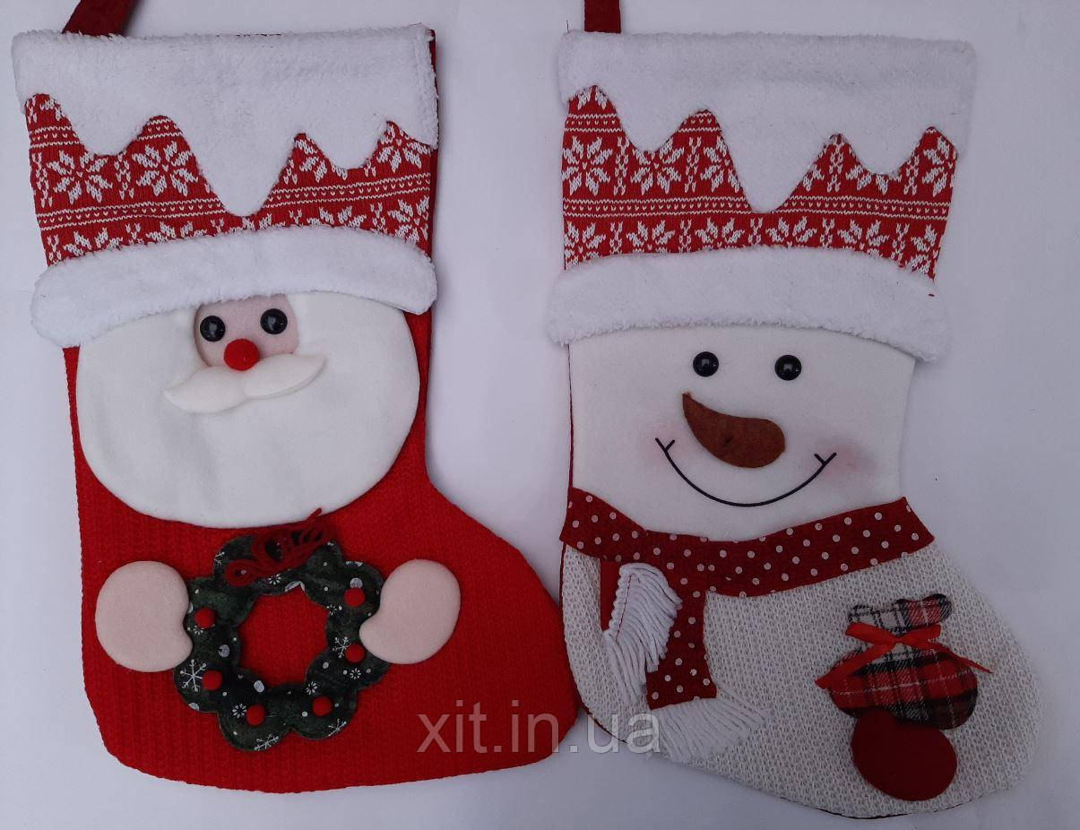 Мягкий большой новогодний носок для подарков. Рождественский сапожок. Украшение для камина