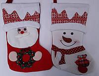 Мягкий большой новогодний носок для подарков. Рождественский сапожок. Украшение для камина, фото 1