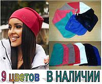 Женская шапка стразы DIOR., фото 1