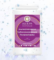 Alg&Spa Альгинатная маска глубокого увлажнения и лифтинга Полярный фреш, 25 гр