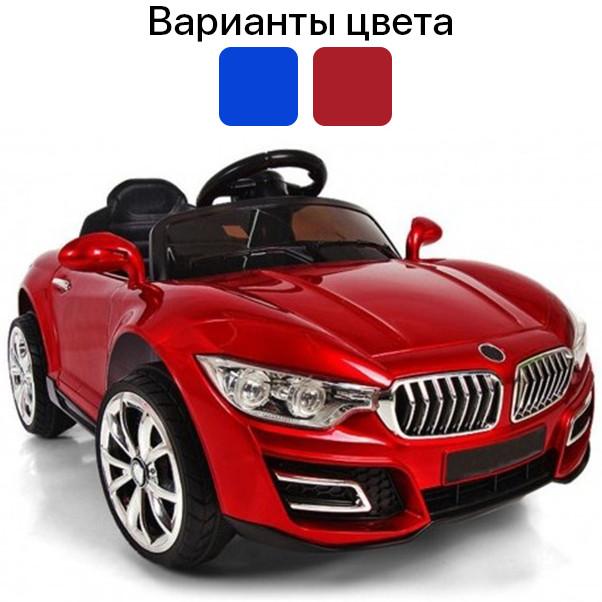 Дитячий електромобіль Cabrio B16 машинка для дітей