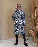 Куртка-пальто мод.246 (плащівка+синтепон 300), фото 8