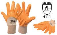 """Перчатки х/б трикотаж, неполное нитриловое покрытие, вязаный манжет (желтые) 9"""", 52-55 г MASTERTOOL 83-0405-M"""