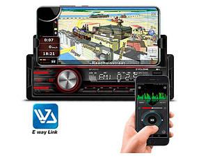 Автомагнитола CYCLONE MP-2001 BA (Подставка для телефона, Micro SD, Bluetooth, FM, USB,12 мес гарантия)