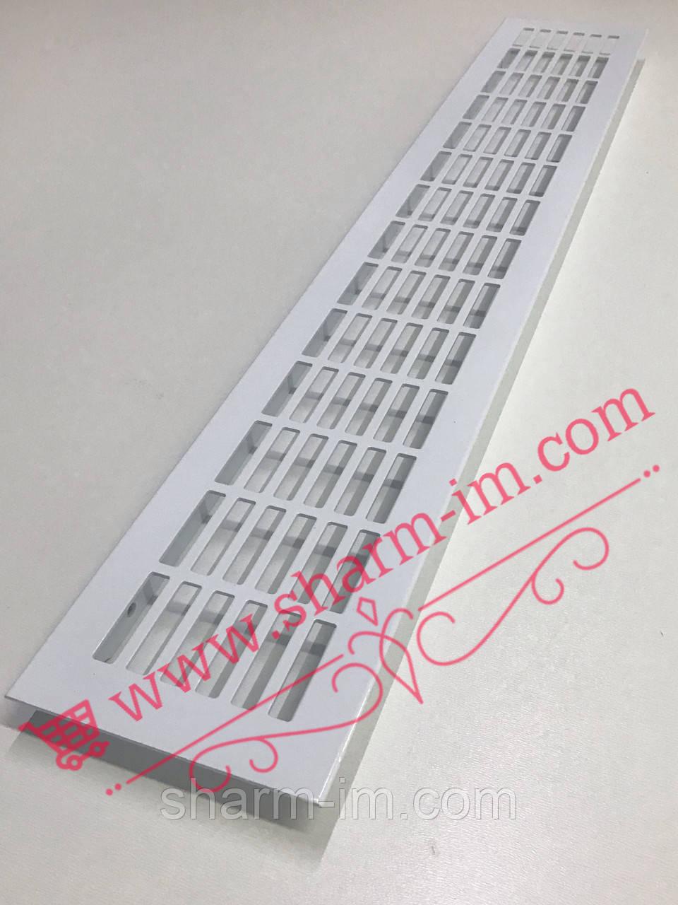 Алюмінієва вентиляційна решітка 480х80 мм, Колір - Білий