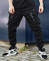 Теплые брюки карго мужские Пушка Огонь Scarstrope черные