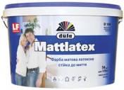 Краска водоэмульсионная Mattlatex D100 Dufa 14 кг для внутренних работ