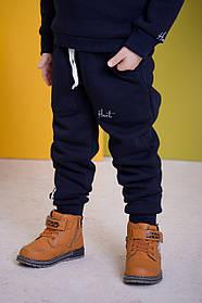 Штаны теплые детские спортивные для мальчика (на байке) (110-128) темно-синий