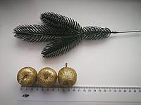 Яблоки в глиттере, цвет золото,4 см, цена указана за 1 шт