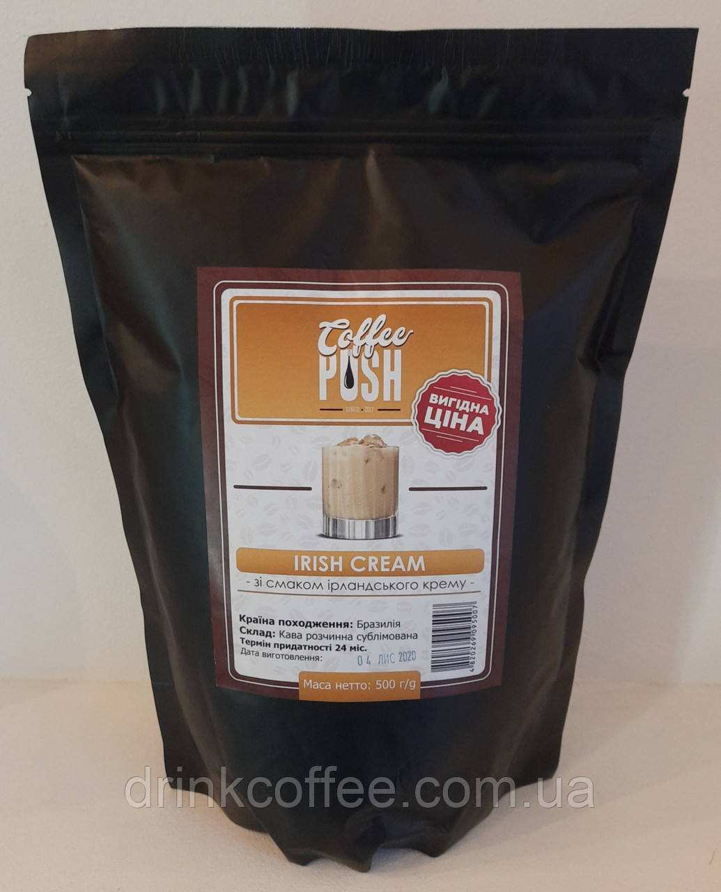 Кава розчинна Ірландський крем, Бразилія, 100г