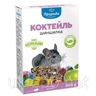 Корм Природа Коктейль для гризунів Шиншилка 500г PR740047