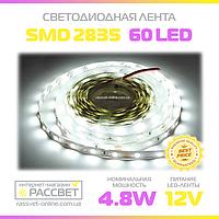 Світлодіодна стрічка 12В MTK-300W оптом 60 LED/м SMD2835 IP20 (для підсвічування) 4,8 Вт/м біла холодна
