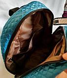 Стеганный бежевый рюкзак с сеткой по бокам 26*42 см, фото 4