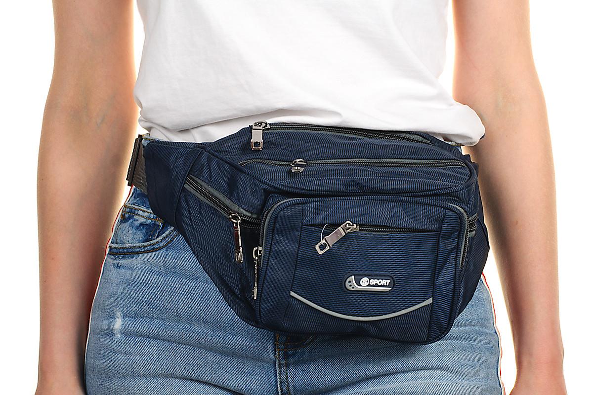 Поясная сумка Casa Familia S10-1603-31 dark-blue