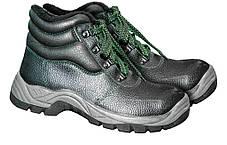 Робоче взуття утеплена з метпідноском REIS Польща (спецвзуття зимова) BRGRENLAND