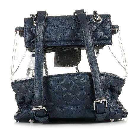 Рюкзак Casa Familia S10-3055-31 dark-blue, фото 2