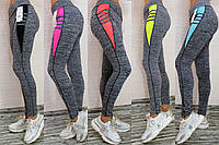 Женские хлопковые лосины для спорта и фитнеса