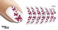Слайдер-дизайн наклейки на ногти для маникюра водные бабочки