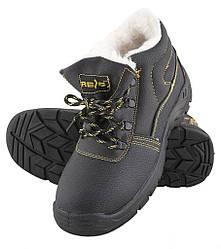 Робочі утеплені черевики REIS Польща (спецвзуття зимова) BRYES-TO-OB