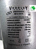 Насос вибрационный «VODOLEY» БВ-0.1-63-У5, фото 4