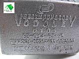 Насос Водолій БВ-0,14-63-У5 вібраційний двухклапанный, фото 3