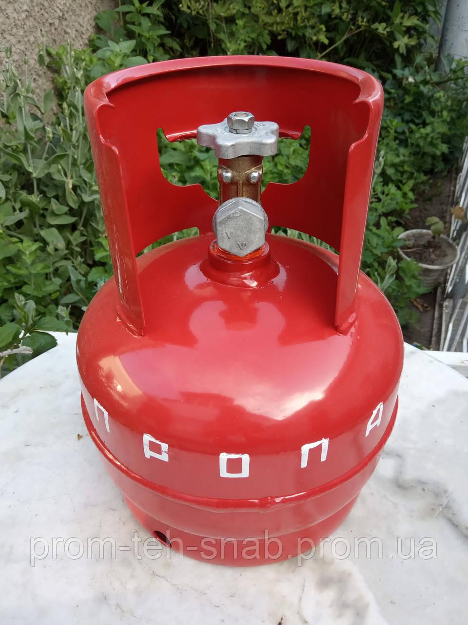 Баллон газовый на 5 литров (БЕЛАРУСЬ)