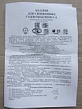 Баллон газовый на 5 литров (БЕЛАРУСЬ), фото 4